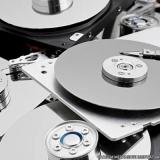 destruição de dados trituração orçamento Cidade Ademar