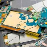 reciclagem de placas eletrônicas barato Tatuí